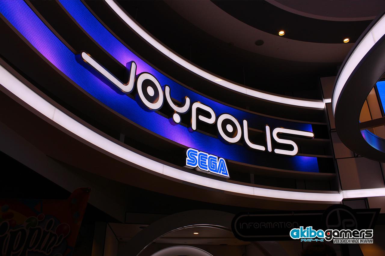 sega-joypolis-3