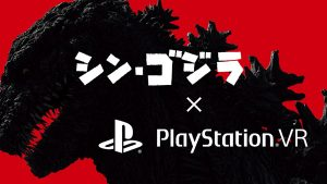Shin Godzilla Special Demo Contents for PlayStation VR