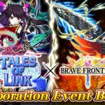 Tales of Link x Brave Frontier