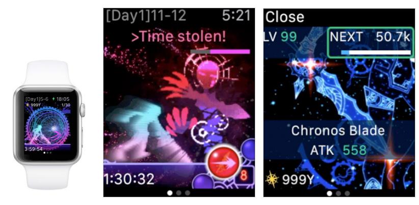 COSMOS RINGS screenshot