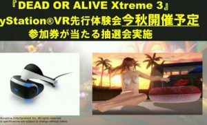 dead-or-alive-xtreme-3-ps-vr-event