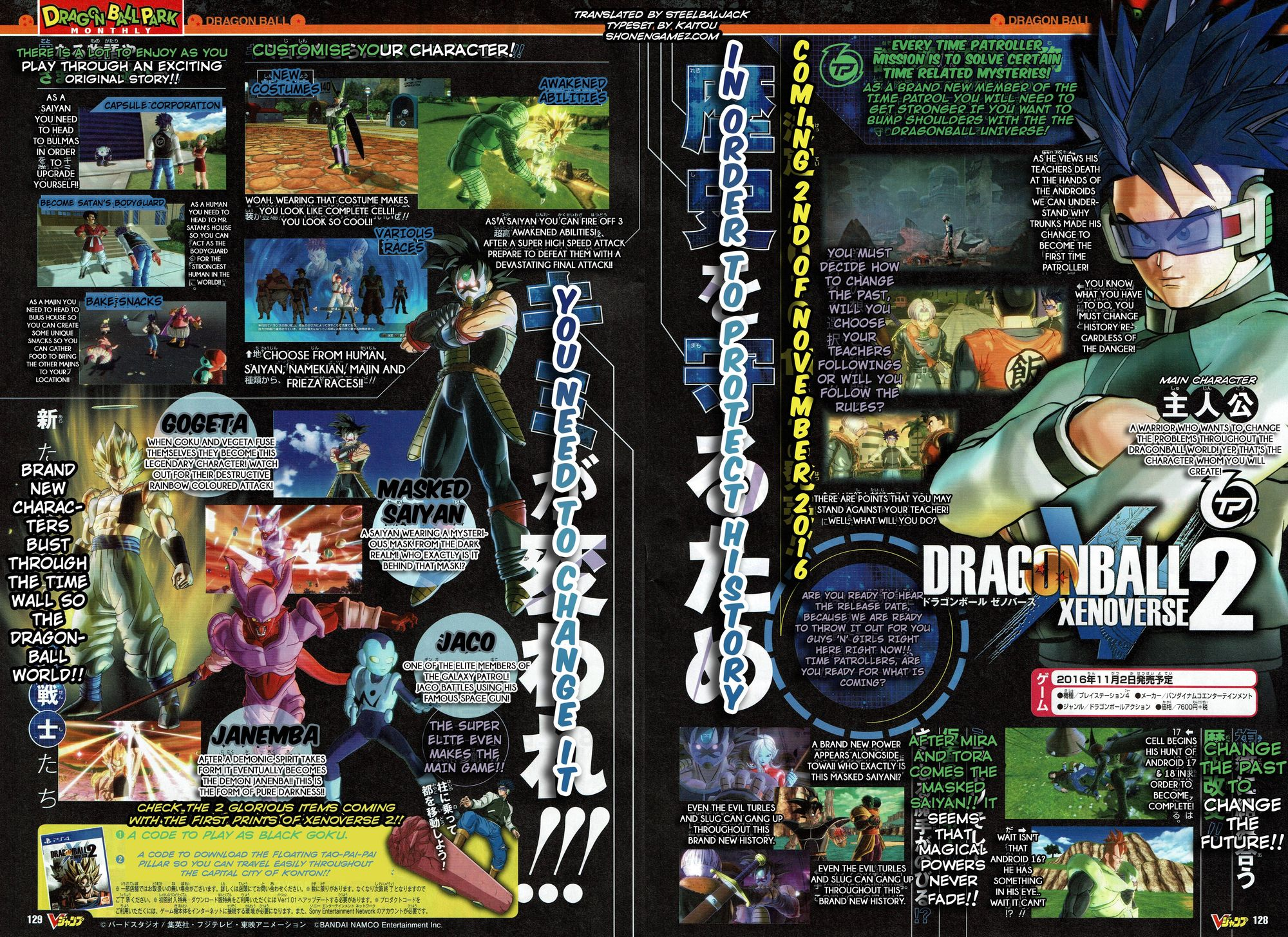 dragon-ball-xenoverse-2-v-jump