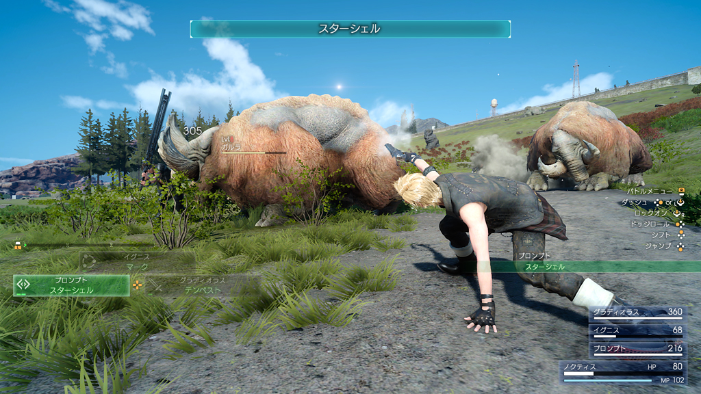 final-fantasy-xv-screenshot-21