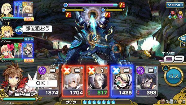 ka-ri-sei-million-arthur-01