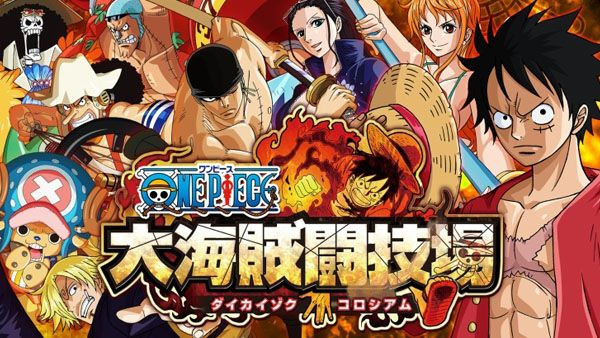 one-piece-great-pirate-colosseum-demo-01