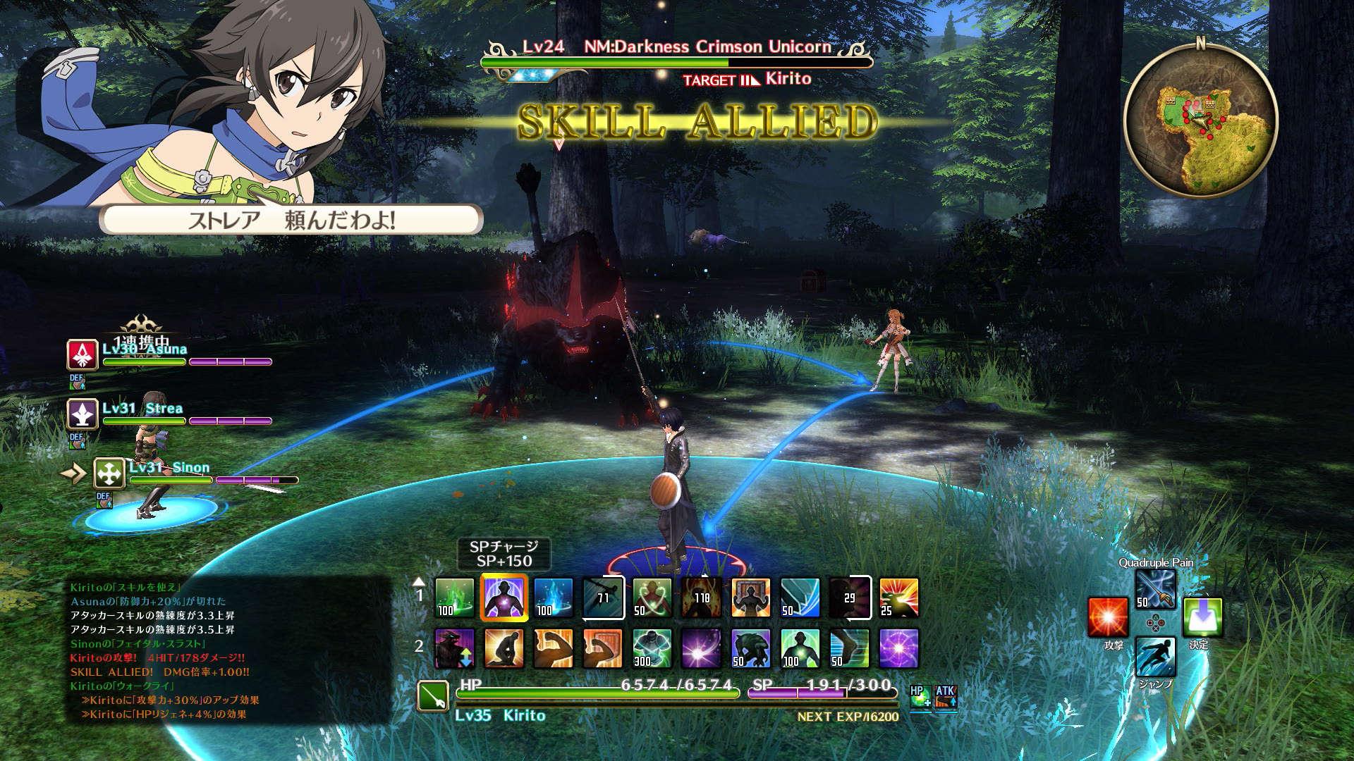 sword-art-online-hollow-realization-screenshot-06