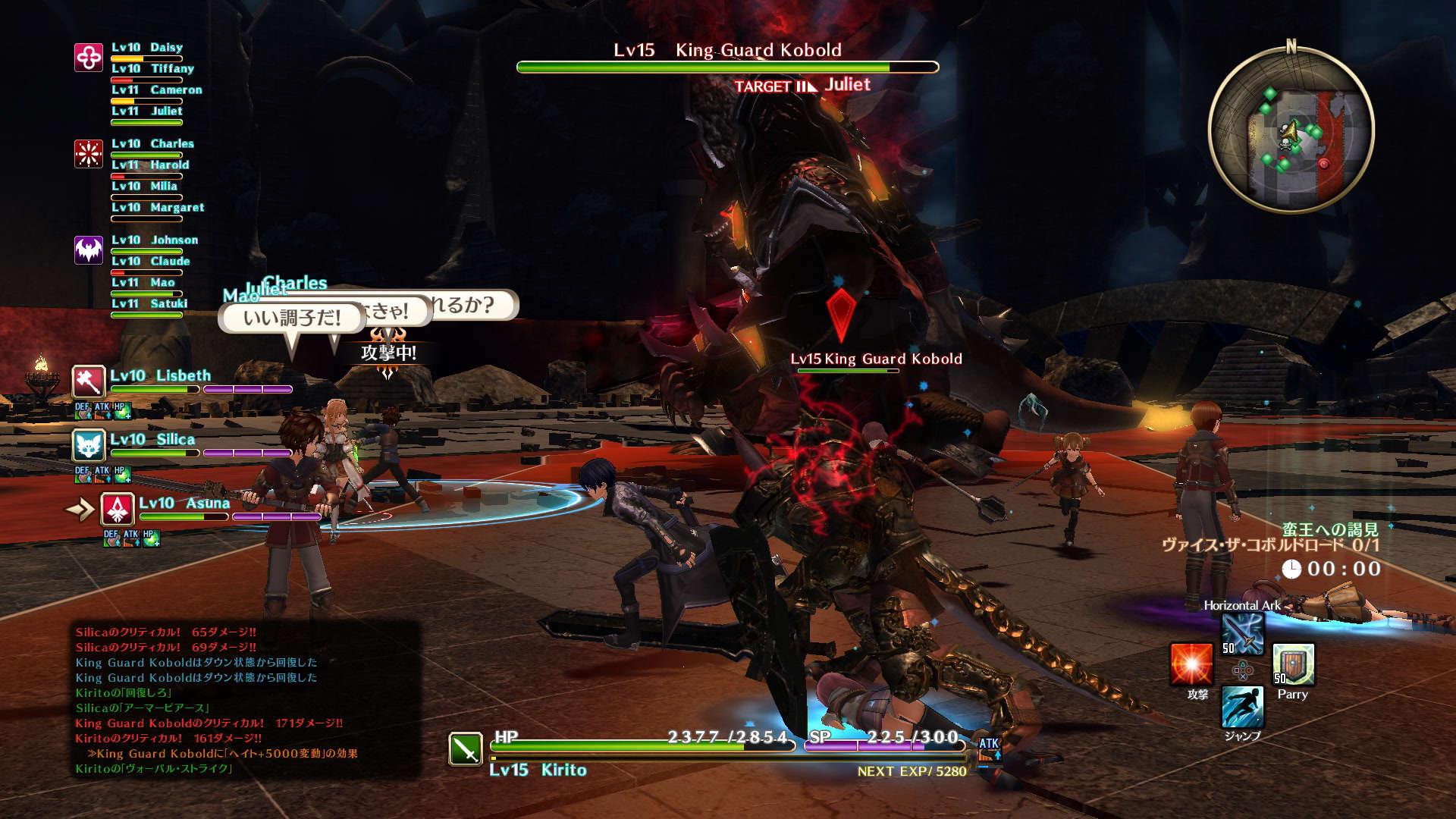 sword-art-online-hollow-realization-screenshot-22