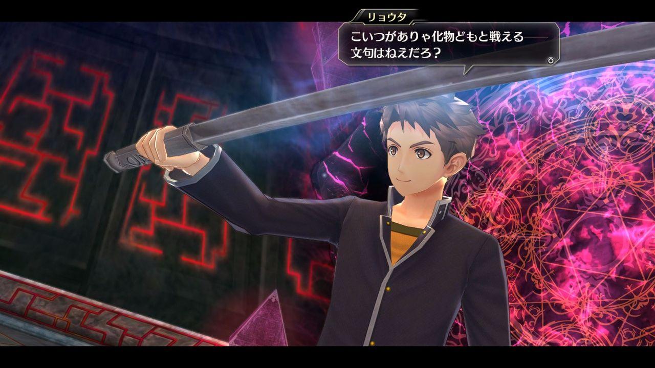 tokyo-xanadu-ex-plus-ryouta-screenshot-01