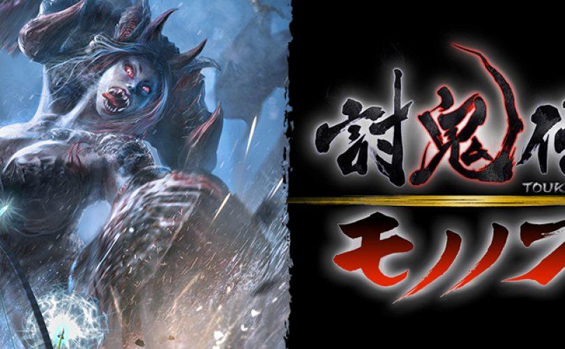 Toukiden: Mononofu