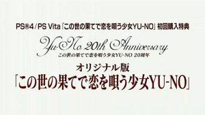 yu-no-01