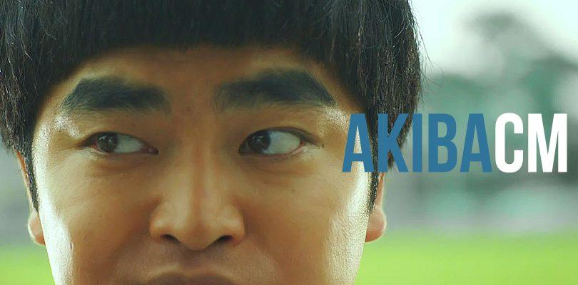 AkibaCM
