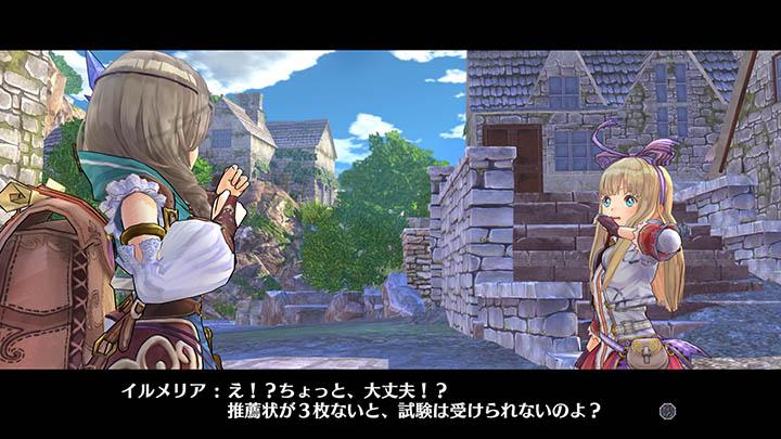 atelier-firis-the-alchemist-of-the-mysterious-journey-screenshot-10
