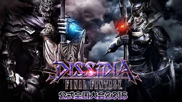 dissidia-final-fantasy-arcade-battle-of-gods-artwork