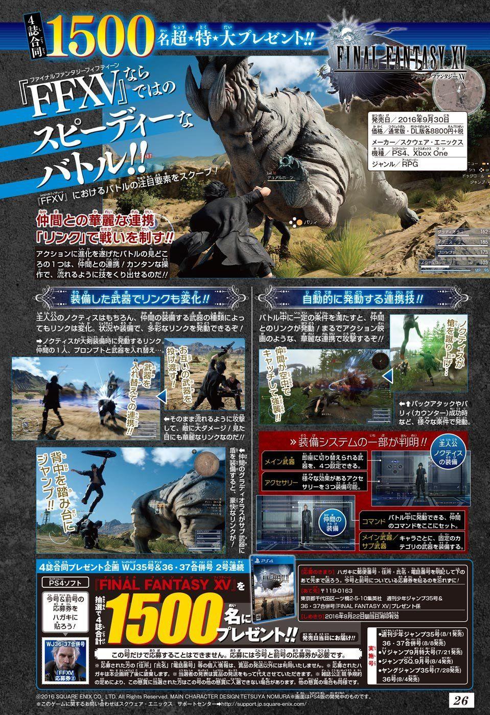 final-fantasy-xv-jump-01
