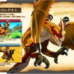 monster-hunter-stories-famitsu-01