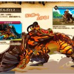 monster-hunter-stories-famitsu-02