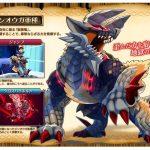monster-hunter-stories-famitsu-03