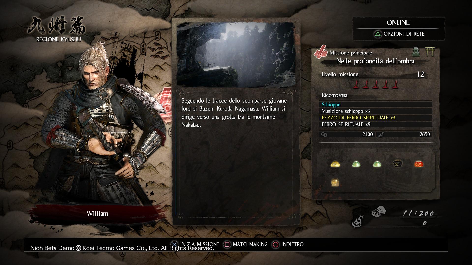 nioh-beta-demo-screenshot-05