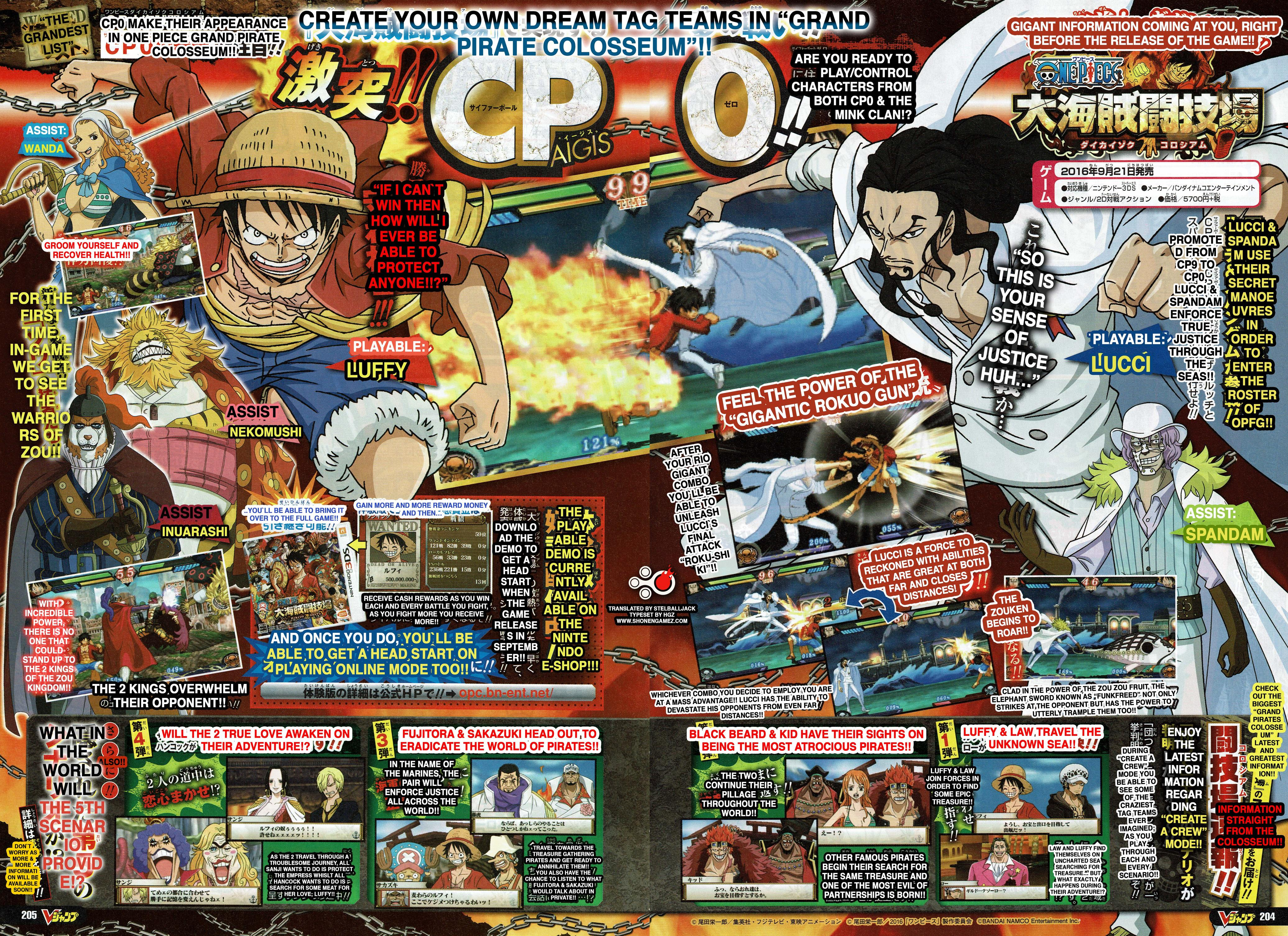 one-piece-great-pirate-colosseum-v-jump-scan