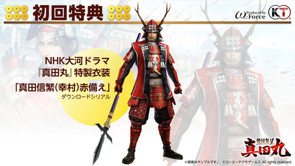 samurai-warriors-sanada-maru-first-print-bonus