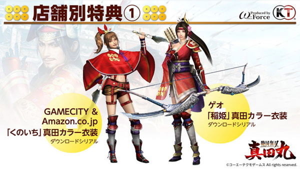 samurai-warriors-sanada-maru-retail-preorder-bonus-01