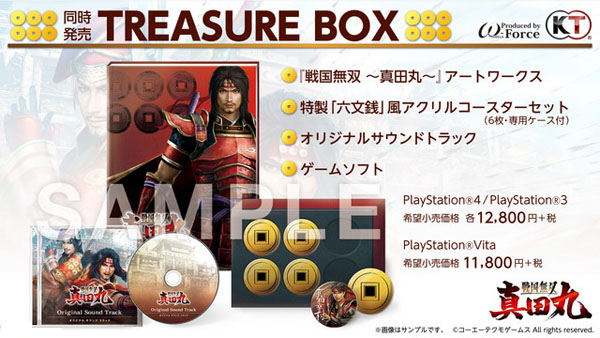 samurai-warriors-sanada-maru-treasure-box-edition