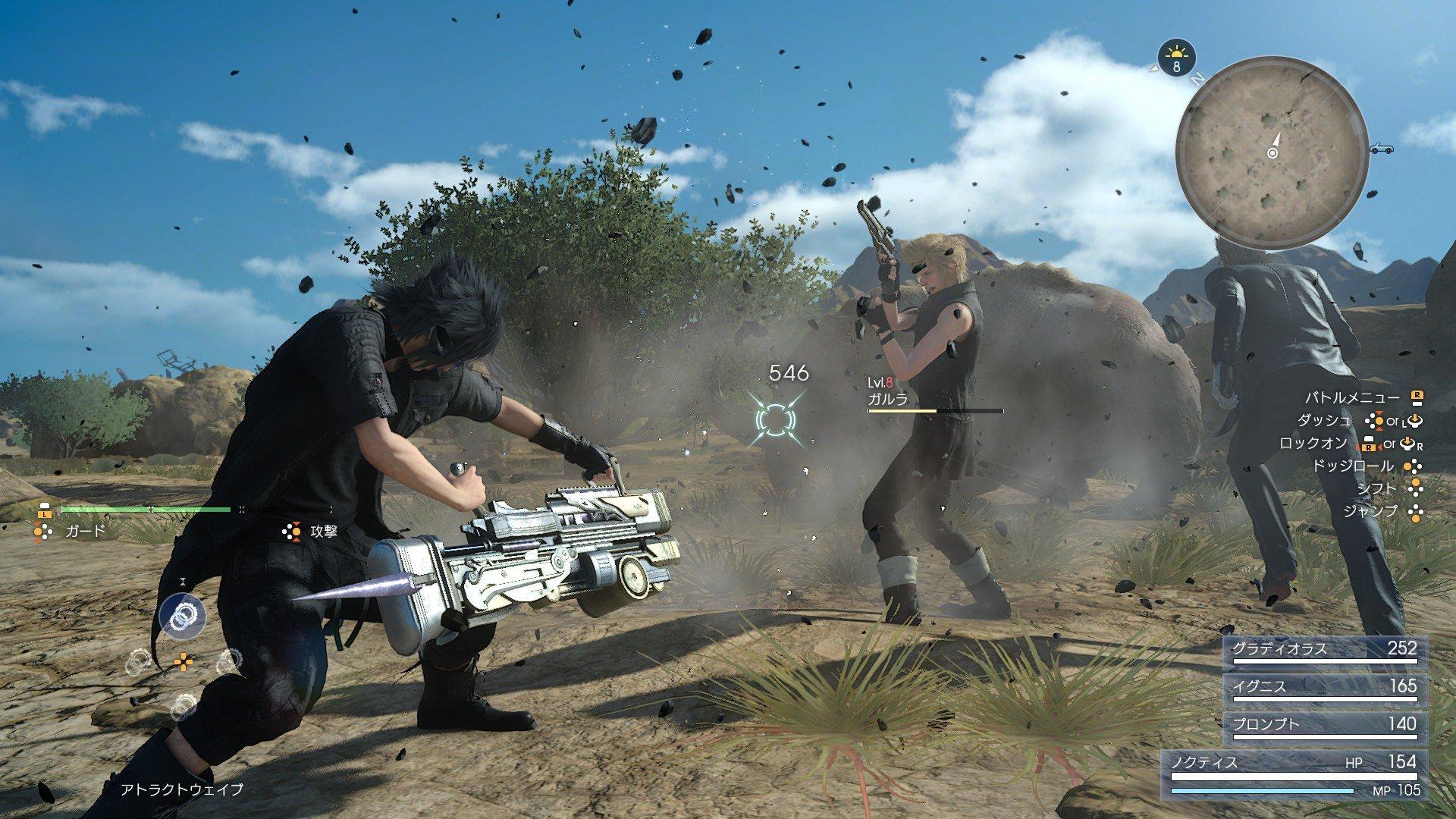 Final-Fantasy-XV-Machinery-01