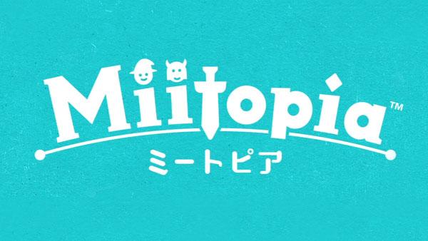 Miitopia-Ann-3DS