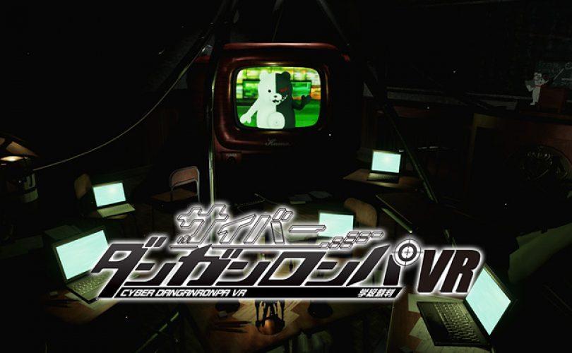 Cyber Danganronpa VR: Class Trial
