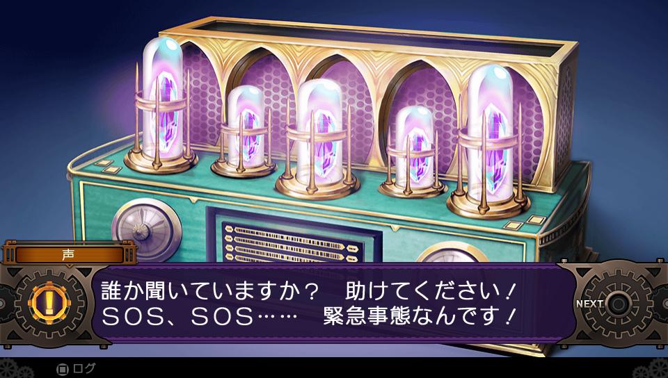 demon-gaze-ii-screenshot-02
