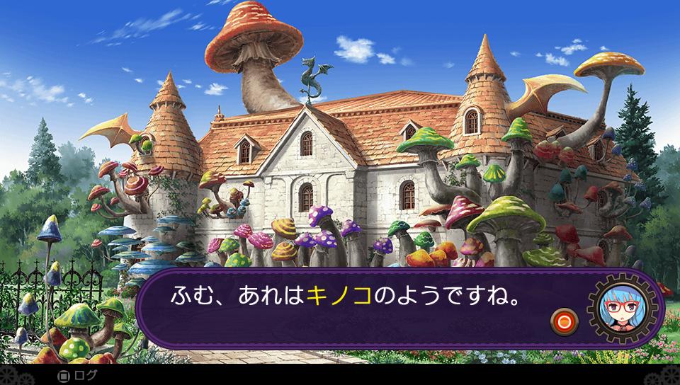 demon-gaze-ii-screenshot-04