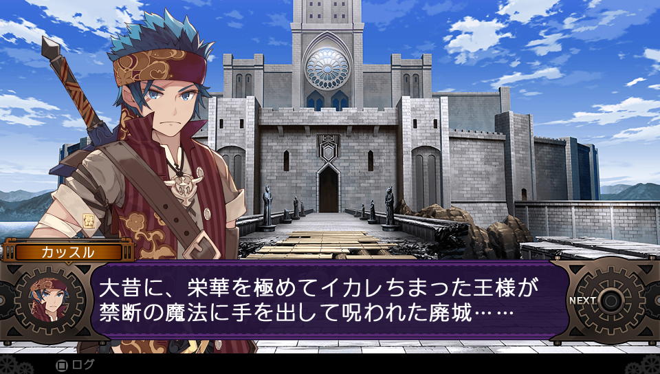 demon-gaze-ii-screenshot-05