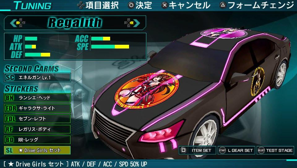 drive-girls-03