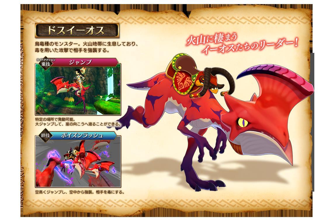 monster-hunter-stories-famitsu-otomon-felyne-02