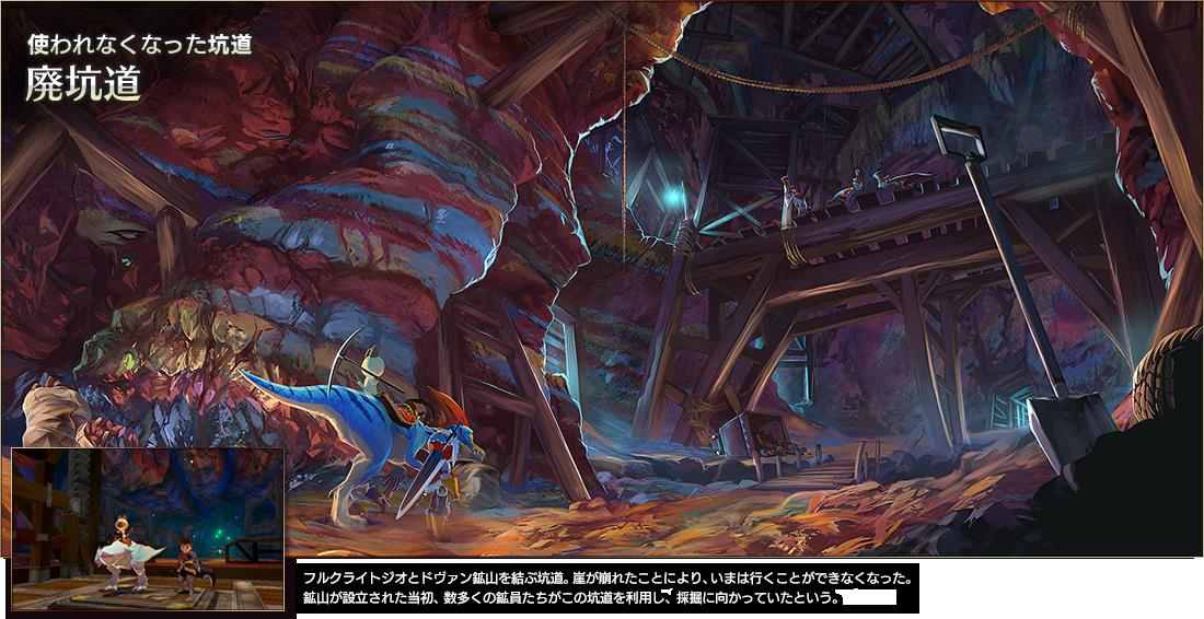 monster-hunter-stories-famitsu-otomon-felyne-05