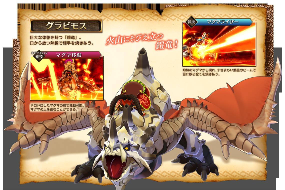 monster-hunter-stories-famitsu-otomon-felyne-08