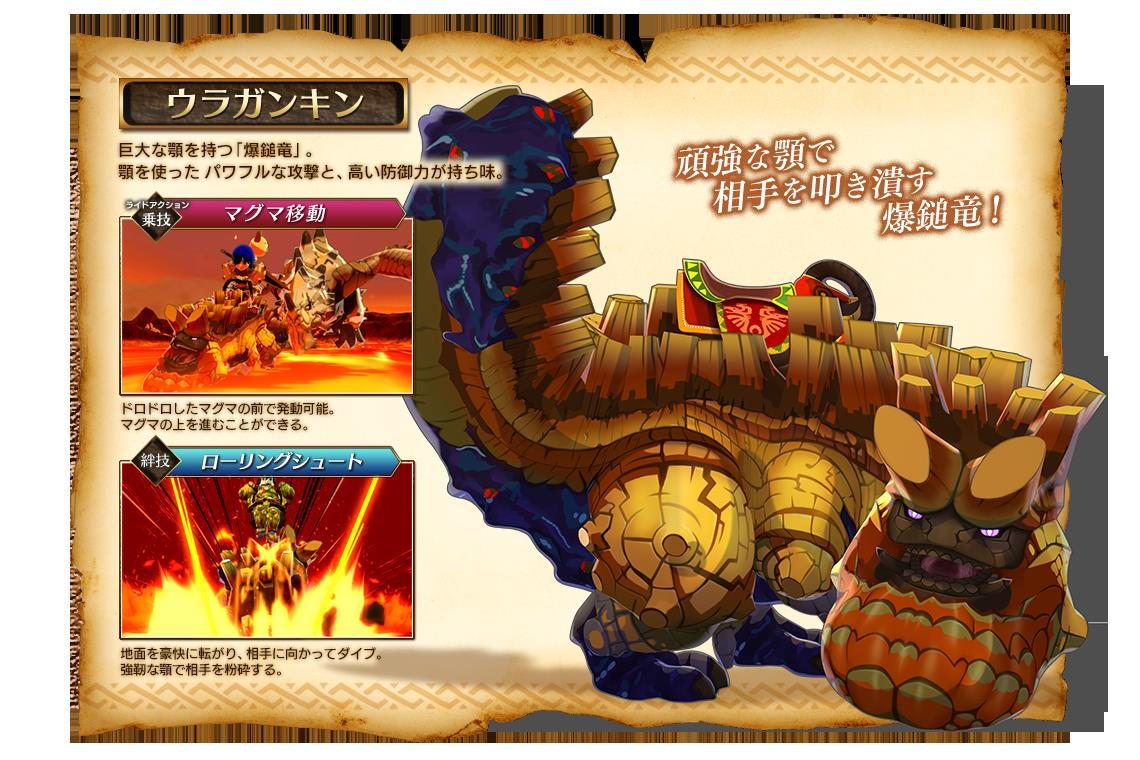 monster-hunter-stories-famitsu-otomon-felyne-09