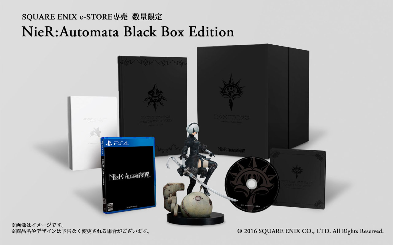 nier-automata-black-box-edition-01