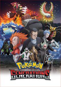 Pokémon Generazioni
