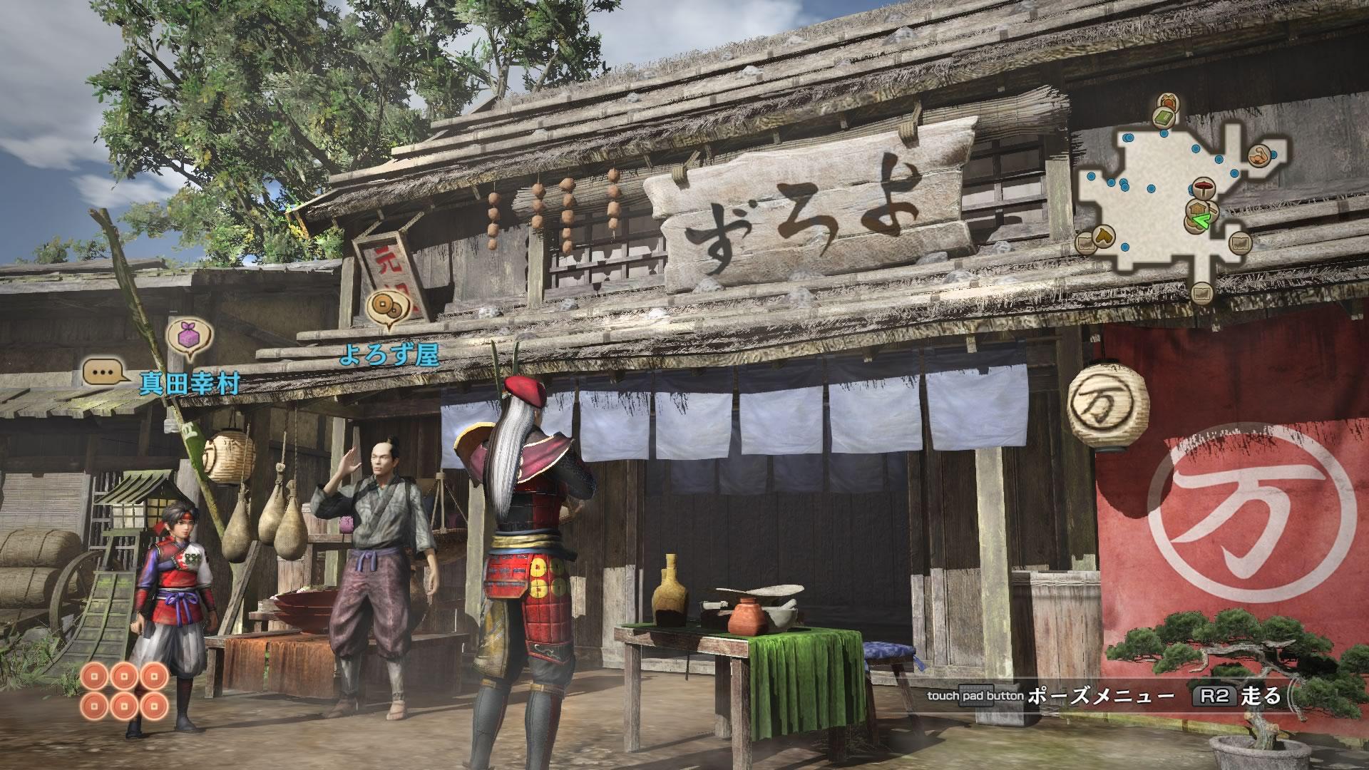 samurai-warriors-sanada-maru-screenshot-14