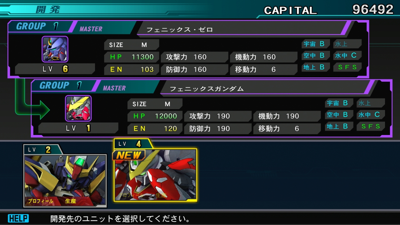 sd-gundam-g-generation-genesis-screenshot-01