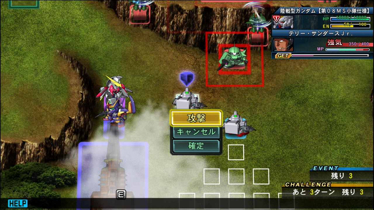 sd-gundam-g-generation-genesis-screenshot-11