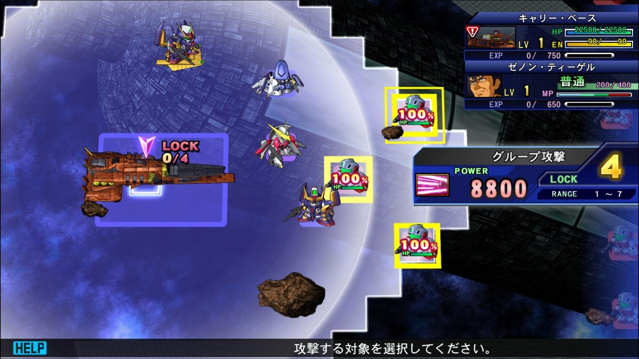 sd-gundam-g-generation-genesis-screenshot-15