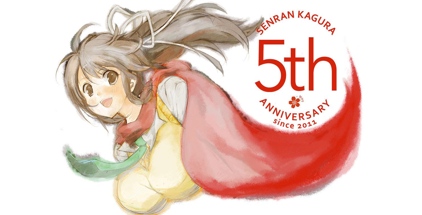 senran-kagura-5th