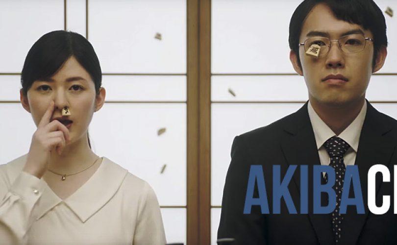 AkibaCM – Le pubblicità giapponesi dei videogiochi – Episodio 5
