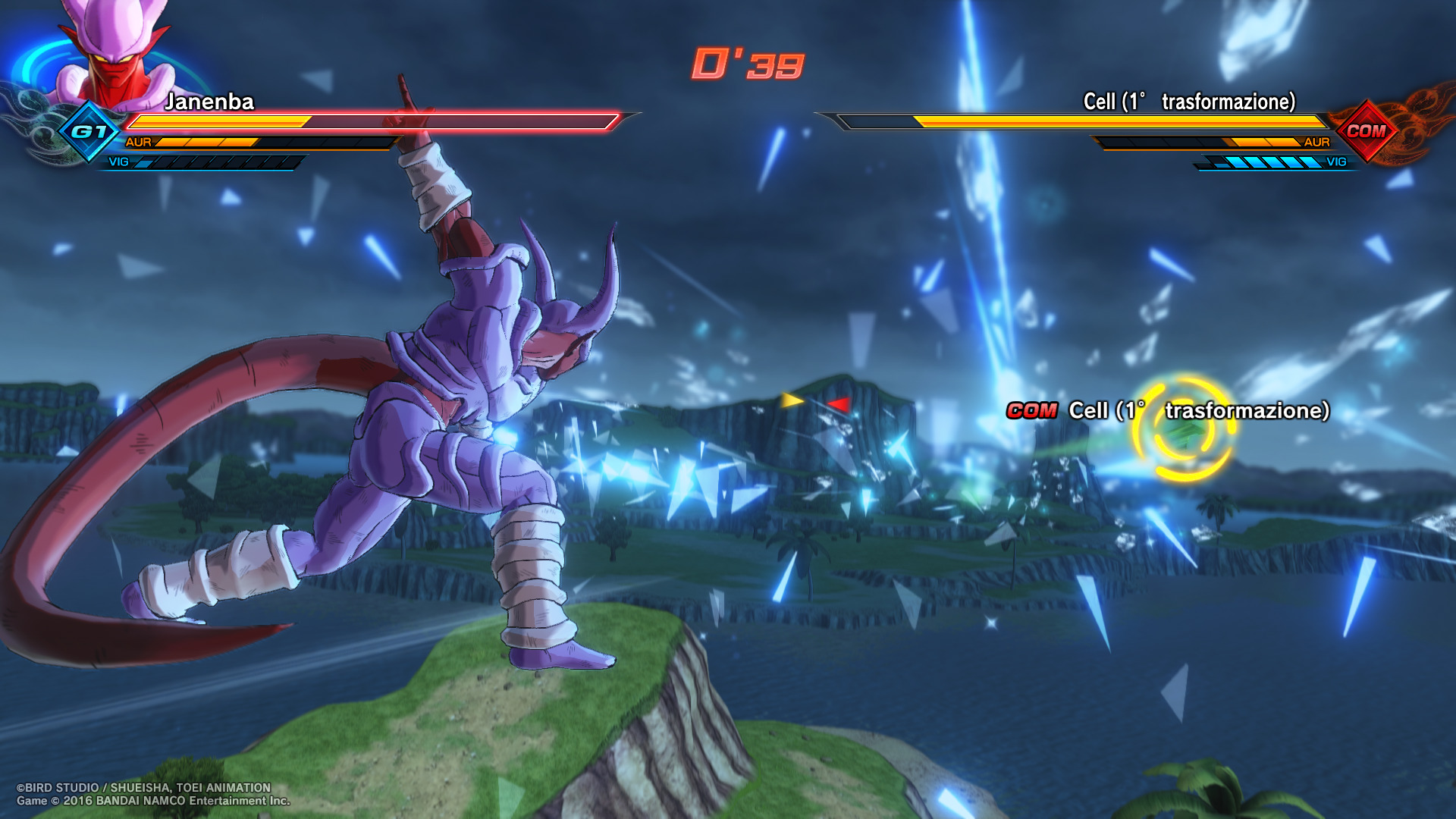 dragon-ball-xenoverse-2-recensione-screenshot-11