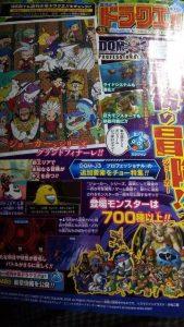 dragon-quest-monsters-joker-3-scan-01