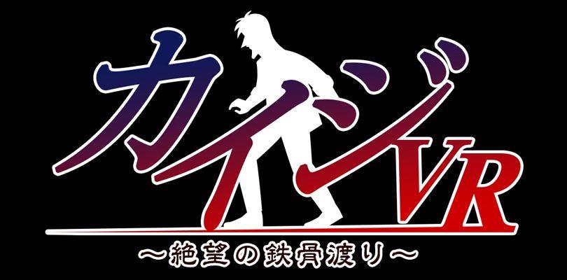 Nuovo trailer per Kaiji VR: Steel Beam Crossing of Despair