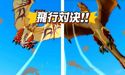 monster-hunter-stories-screenshot-12