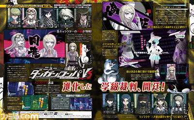 new-danganronpa-v3-famitsu-cast